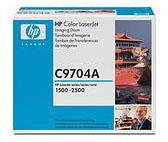 HP C9704A Imaging Drum (20,000 pages mono, 5,000 pages colour)