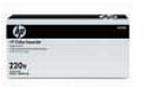 HP CB458A Fuser Kit (110/220v)