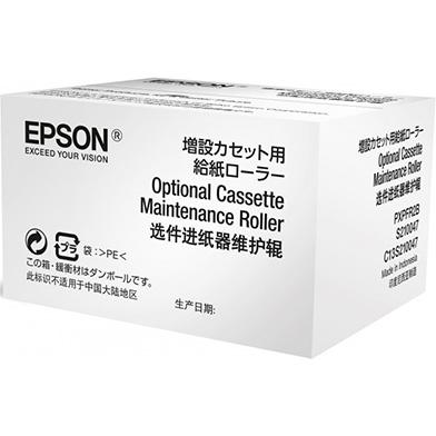Epson C13S210047 Series Optional Cassette Maintenance Roller (200,000 Pages)