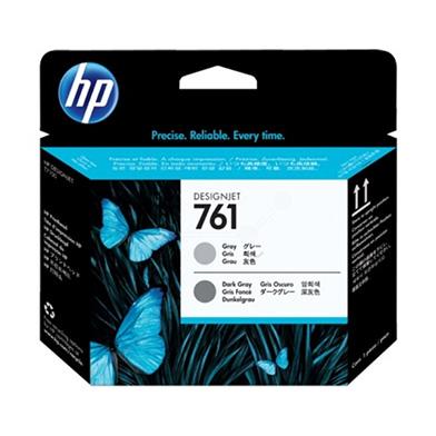 HP CH649A Maintenance Cartridge for Designjet Printers