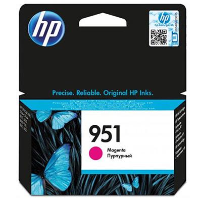 HP CN051AE 951 Magenta Ink Cartridge (700 Pages)