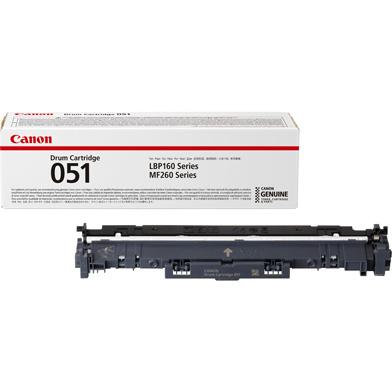 Canon 2170C001 051 Drum Cartridge (23,000 Pages)