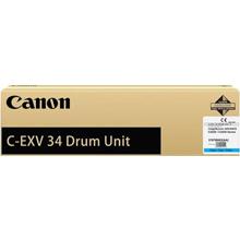 Canon 8521B002 C-EXV47 Cyan Drum Unit (33,000 Pages)