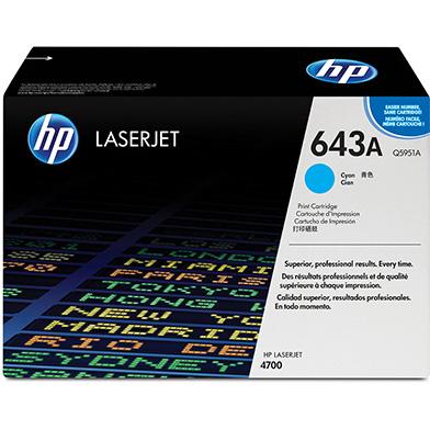 HP Q5951A Cyan Print Cartridge (10,000 pages)