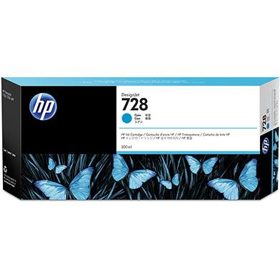 HP F9K17A 728 Cyan Ink Cartridge (300ml)
