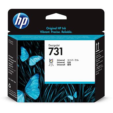 HP P2V27A 731 DesignJet Printhead