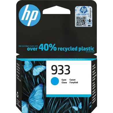 HP CN058AE 933 Cyan Ink Cartridge (330 Pages)