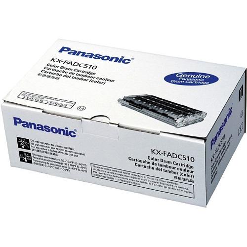 Panasonic KX-FADC510 Colour Image Drum Unit (10,000 pages)