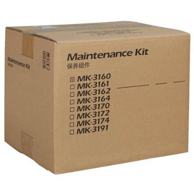 Kyocera 1702T98NL0 MK-3160 Maintenance Kit (300,000 Pages)