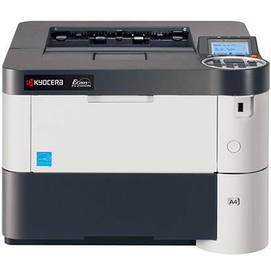 Kyocera FS-2100DN + 500 Sheet Paper Tray Bundle