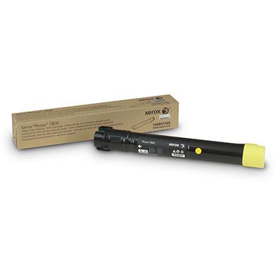 Xerox 106R01568 High Capacity Yellow Toner Cartridge (17,200 Pages)