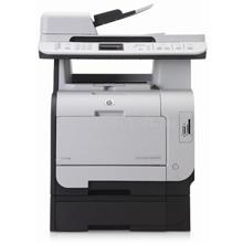 HP LaserJet CM2320FXI