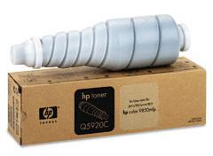 HP Q5921C Cyan Toner Cartridge (20,000 pages)