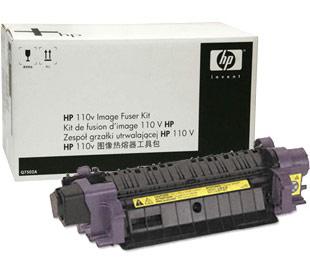 HP Q7502A Image Fuser Kit (110V)