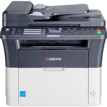 Kyocera FS-1320MFP - Quiet Printers