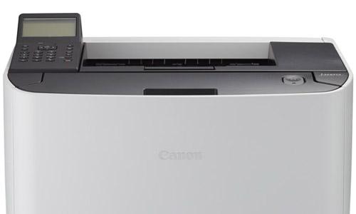 Canon Mono Laser Printers