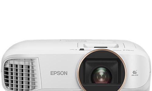 Epson Projectors & Visualisers