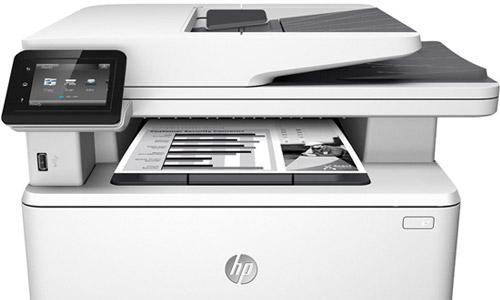 HP Mono Multifunction Printers