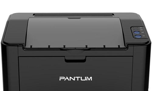 Pantum Mono Laser Printers