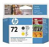 HP No.72 Matte Black and Yellow Printheads