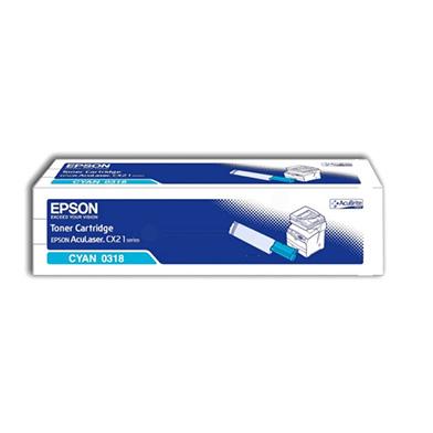 Epson Cyan Toner Cartridge (5,000 pages)