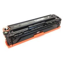HP 131X High Capacity Black Toner Cartridge (2,400 pages)