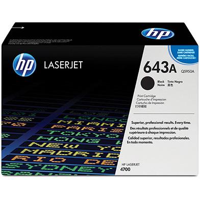 HP Q5950A Black Print Cartridge (11,000 pages)