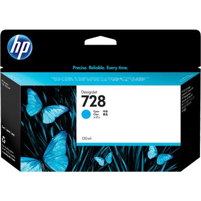 HP 728 Cyan Ink Cartridge (130ml)