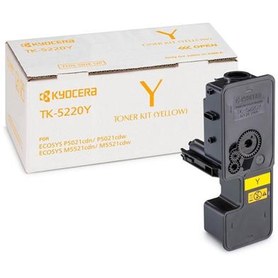 Kyocera TK-5220Y Yellow Toner Cartridge (1,200 Pages)
