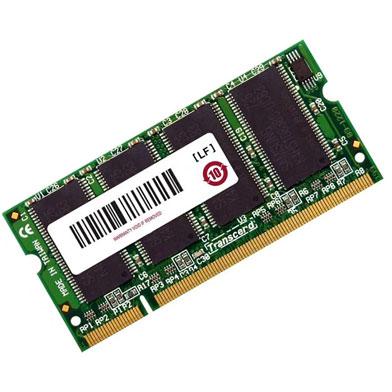 RICOH 256MB Memory - Type G