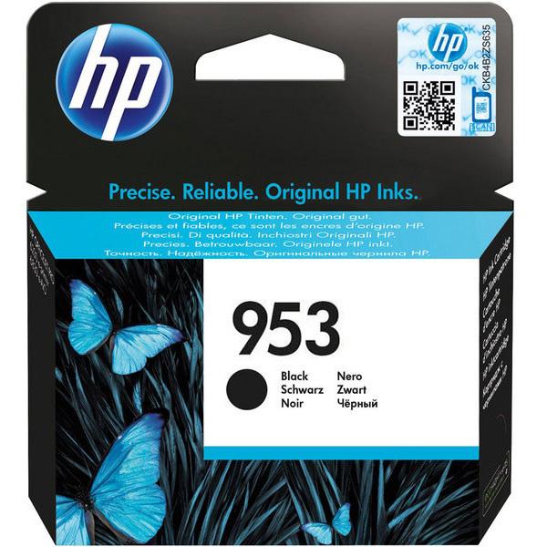 HP 953 Black Ink Cartridge 1000 Pages
