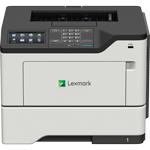 Lexmark MS622de + Extra High Capacity Black Toner (20,000 Pages)